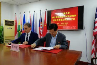 China Jiliang University hosted by Technopole Bologna CNR: 2 days of nanotech talks